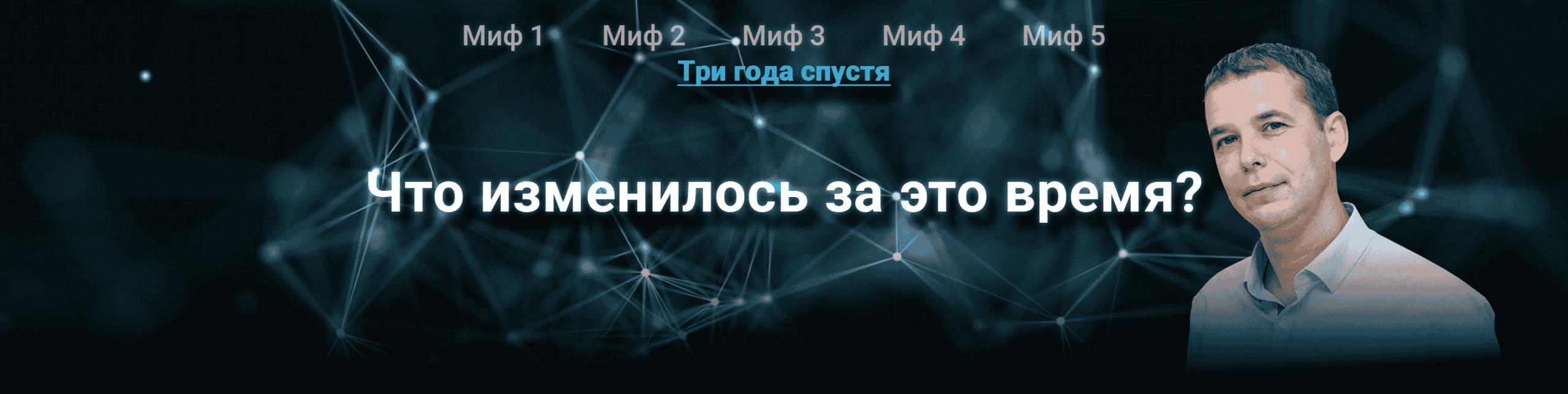 Евгений Спирица; Международная Академия Исследования Лжи; ICDS Group; Три года спустя: что изменилось?